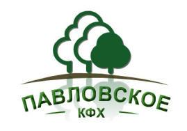 КФХ Павловское